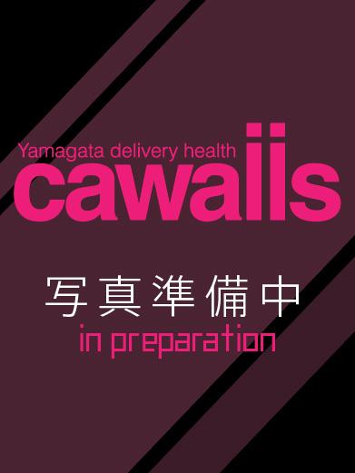 山形デリヘル カワイイズ【cawaiis】newスズ